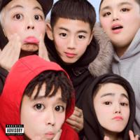 Normcore Boyz - Cityman's Gift - EP artwork