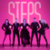 Heartbreak in This City (Single Mix) - Steps & Michelle Visage