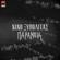 Nino Xypolitas - Paranoia (Eime Enas Allos - 2019 Panik Version)