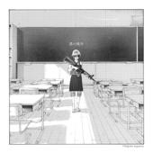 Boku no Sensou - Shinsei Kamatte Chan