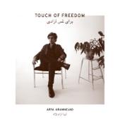 Arya Aramnejad - Exile
