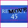 Remove 45 feat Styles P Talib Kweli Pharoah Monch Mysonne Chuck D Posdnuos Single
