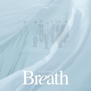 GOT7 – Breath – Single [iTunes Plus AAC M4A]