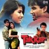 Takkar (Original Motion Picture Soundtrack)