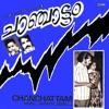 Chanchattam Single