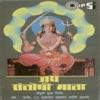 Jai Santoshi Mata Vol 2 Mata Bhajan