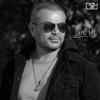 Wana Maak - Amr Diab mp3