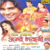 Jay Maiya Ambe Bhavani (Original Motion Picture Soundtrack)