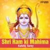 Shri Ram Ki Mahima Single