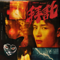 Pretty Please - Jackson Wang & Galantis lyrics