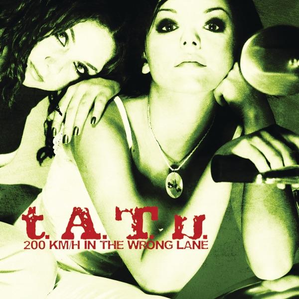 Tatu - All the things she said