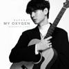 My Oxygen (English) - Supanut Lourhaphanich