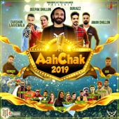 Babbu Maan Vi Milauga - Sarb Aman