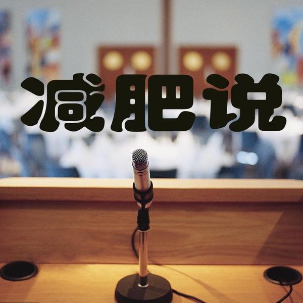 中/美注册营养师-锦虹