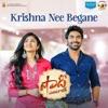 Krishna Nee Begane From Shaadi Mubarak Single