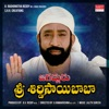 Jagadguru Sri Shiradi Sai (Original Motion Picture Soundtrack) - EP