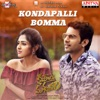 Kondapalli Bomma feat Maanas Nagulapalli Sanjay Gowtham S Setty Akshata Sonawani From Ksheera Sagara Madhanam Single