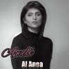 Al Anea - Aweli (Remix) artwork