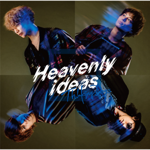 Thinking Dogs - Heavenly ideas - EP
