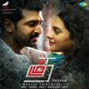 Thadam (Original Motion Picture Soundtrack) - EP