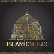 The Best of Islamic Music, Vol. 2 - Various Artists - Various Artists