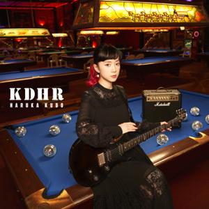 工藤晴香 - KDHR - EP