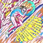Ben Katzman's DeGreaser - Path of the Mutagen