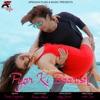 Pyar Ki Baarish Single