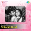 Vilakke Nee Konda From Niraikudam Single