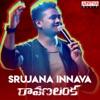 Srujana Innava From Ravana Lanka Single