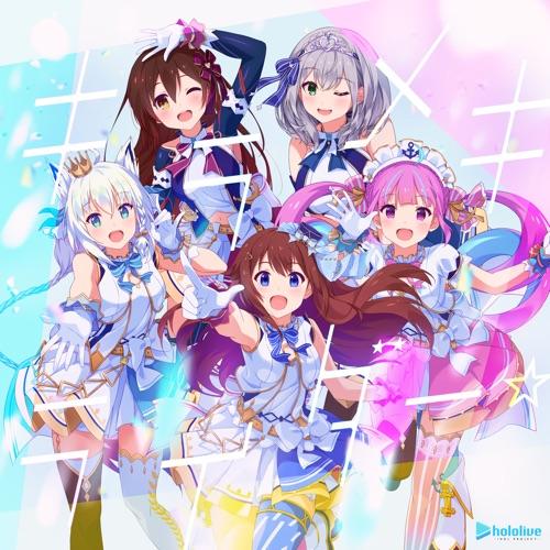 キラメキライダー☆ Image