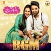 Happy Wedding BGM Original Motion Picture Soundtrack EP