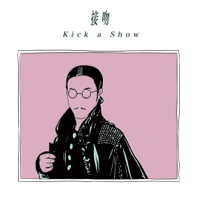 Kick a Show