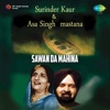 Sawan Da Mahina Single