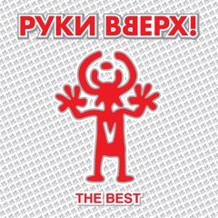 The Best (Deluxe Version)