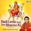 Badi Leela Suni Tere Bhavno Ki Mata Bhajan