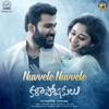 Nuvvele Nuvvele From Kalaposhakulu Single