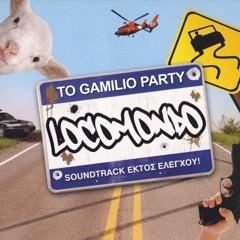 To Gamilio Party (O, Ti Ki An Symvei)