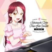 Pure Phrase - Riko Sakurauchi (CV: Rikako Aida) from Aqours