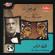 Al Ayam - Omar Khairat