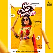 Har Ghar Di Kahaani - Tanishq Kaur - Tanishq Kaur