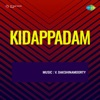 Kidappadam (Original Motion Picture Soundtrack) - EP