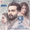 Akale From 9 Nine Malayalam Single