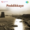 Peddikkaye Original Motion Picture Soundtrack Single
