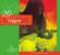 Various Artists - 20 Best of Reggae