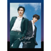 SUPER JUNIOR-D&E - Wings ilustración