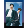 SUPER JUNIOR-D&E Wings - Super Junior-D&E