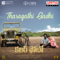 Kaala Bhairava - Tharagathi Gadhi  feat. Suhas, Sunil & Chandini Chowdary  [From  Colour Photo ]