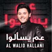 Aam Yes2alou - Al Walid Hallani