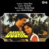 Doorie Film (Original Motion Picture Soundtrack) - EP